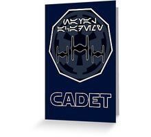 Star Wars Academy Insignia - Imperial Naval Academy Greeting Card