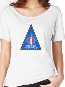 Yavin Jedi Academy - Star Wars Veteran Series Women's Relaxed Fit T-Shirt