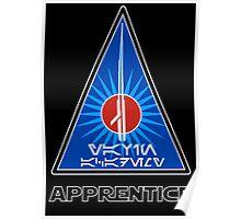 Yavin Jedi Academy - Star Wars Veteran Series Poster