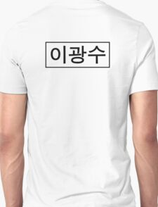 Running Man Lee Kwangsoo Nametag T-Shirt