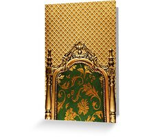 Cha Lux Greeting Card
