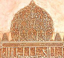 alhambra art by Iris MacKenzie