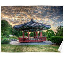 Sunset Pagoda Poster