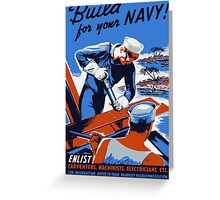 Build For Your Navy -- WW2 Greeting Card