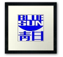 Blue Sun Corporate Logo Framed Print