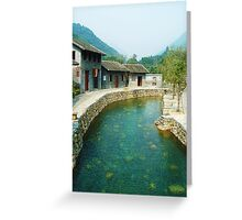 Serenity Of A River Greeting Card