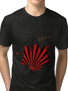 根絶する (Exterminate!) Tri-blend T-Shirt