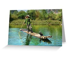 Rural Fisherman Greeting Card