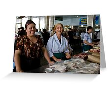 Butcher Ladies Greeting Card