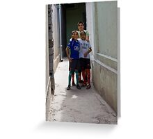 Kids of Tashkent Greeting Card