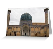 Amir Timur Mausoleum Greeting Card