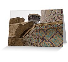 Corners, Amir Timur Mausoleum Greeting Card