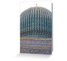 Dome of Amur Timur Mausoleum Greeting Card