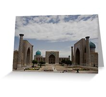 Registan Square view Greeting Card