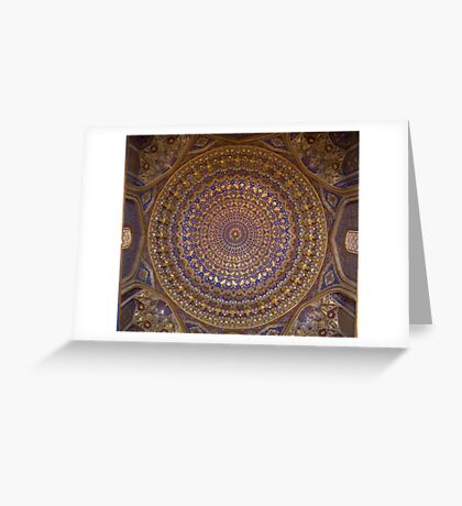 Dome ceiling Greeting Card