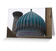 Crinkled dome, Registan Greeting Card