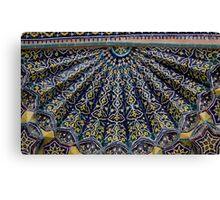 Blue & Yellow Tiles Canvas Print