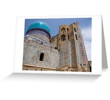 Bibi Khanum Mosque Greeting Card