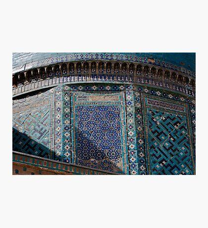 Detail, Shah-i-Zinda Photographic Print