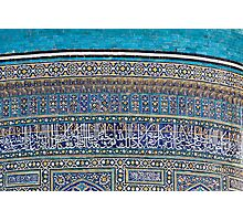 Kalon mosque colour Photographic Print
