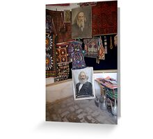 Russian stall - Bukhara Bazaar Greeting Card