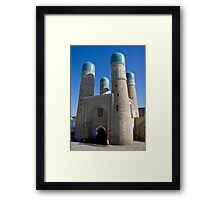 Chor Minor - Bukhara Framed Print