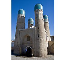 Chor Minor - Bukhara Photographic Print