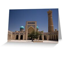 Mir-i-Arab Madrassa & Kalon Minaret Greeting Card