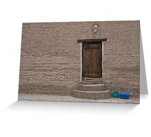 Khiva doorway Greeting Card