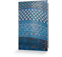 Tiles of the Khiva Unfinished Minaret Greeting Card