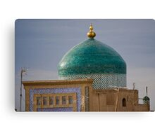 Green dome Canvas Print