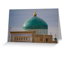 Green dome Greeting Card