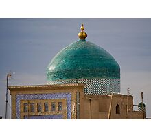 Green dome Photographic Print