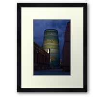 Khiva minaret at dusk Framed Print