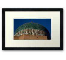 Green dome detail Framed Print