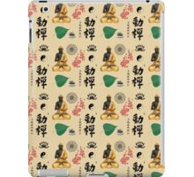 Buddhist Symbols iPad Case/Skin