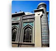 Bahrain Mosque Canvas Print