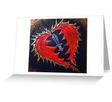 Victory Heart Mosaic Greeting Card