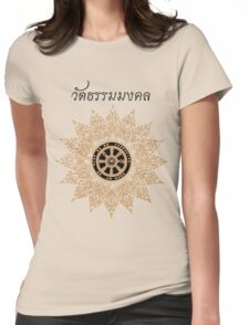 Dhammamongkol Temple Star Womens Fitted T-Shirt