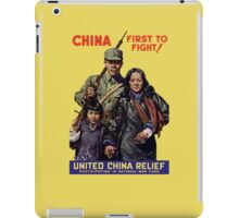 China First To Fight -- WWII iPad Case/Skin