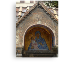 Mother Mary The Protectress Canvas Print