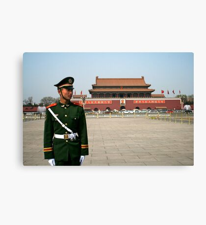 Standing to attention in Tian'an men square Canvas Print