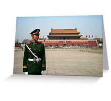 Standing to attention in Tian'an men square Greeting Card