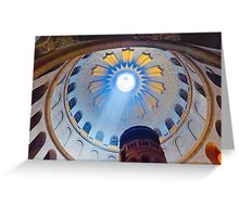 Jerusalem: The Church of the Holy Sepulcher dome. Greeting Card