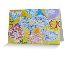 Work Visual Affirmation Greeting Card