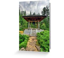 Japanese Temple Bell Greeting Card