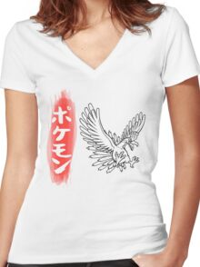 Ho-Oh Women's Fitted V-Neck T-Shirt