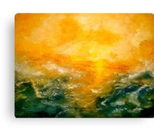 The Shudder, The Stumble, The Swerve... Canvas Print
