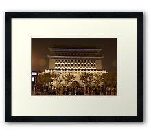 Front Gate Tiananmen Square Framed Print