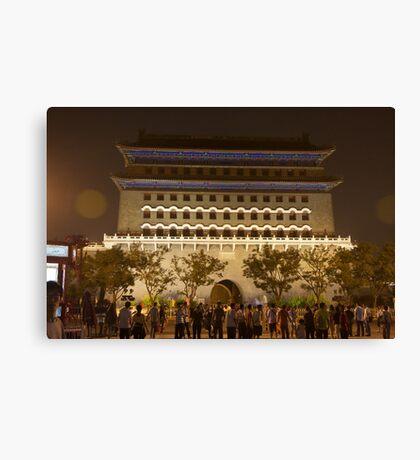 Front Gate Tiananmen Square Canvas Print